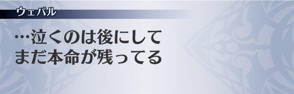 f:id:seisyuu:20200212210109j:plain