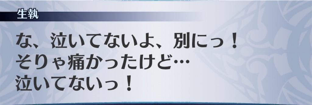 f:id:seisyuu:20200212210112j:plain