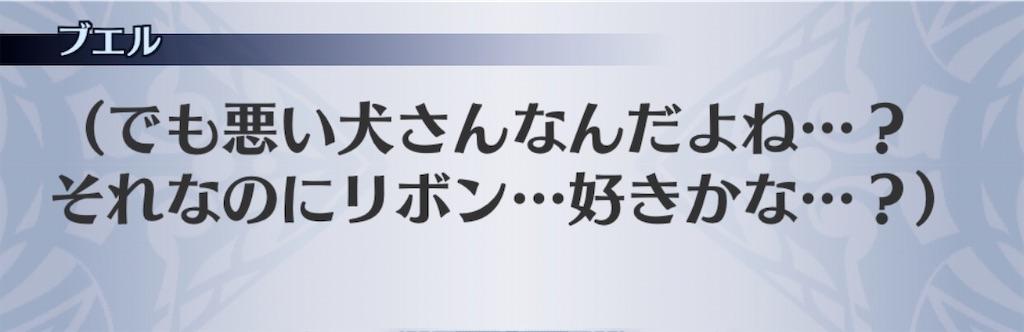 f:id:seisyuu:20200212210313j:plain