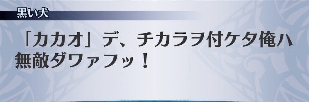 f:id:seisyuu:20200212210443j:plain
