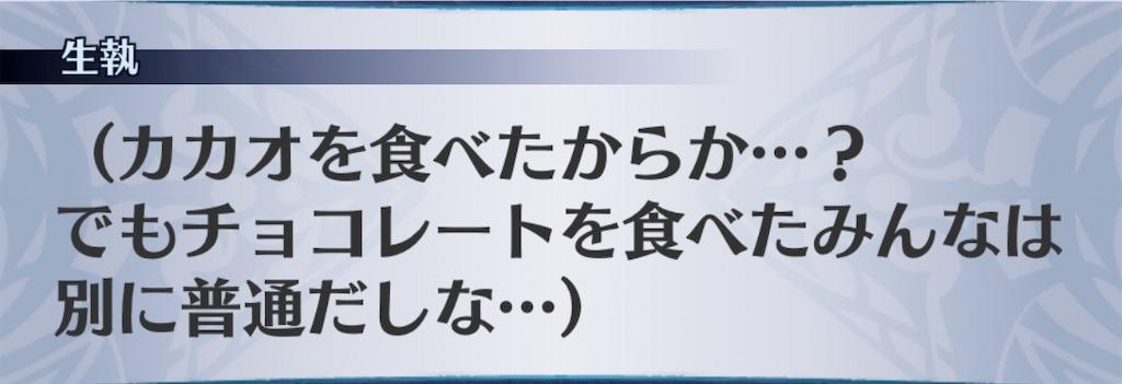 f:id:seisyuu:20200212210456j:plain