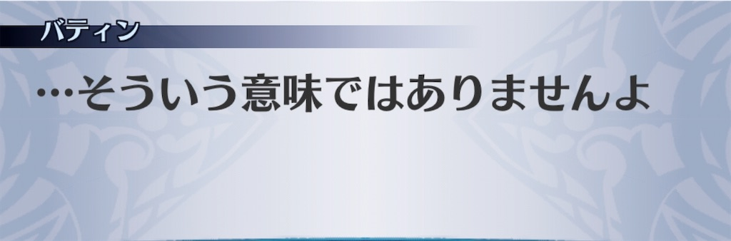 f:id:seisyuu:20200212210621j:plain