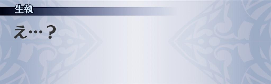 f:id:seisyuu:20200212210625j:plain