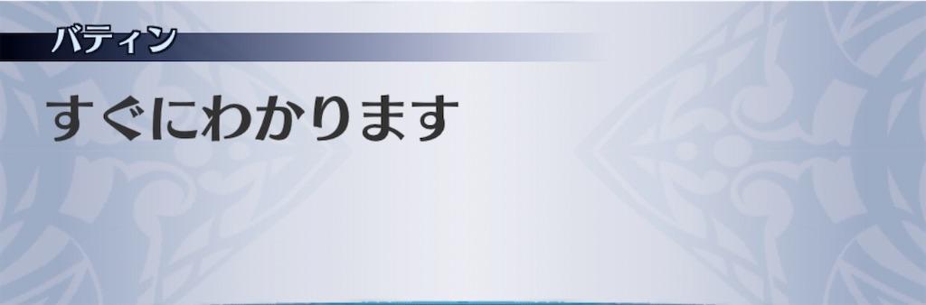 f:id:seisyuu:20200212210628j:plain