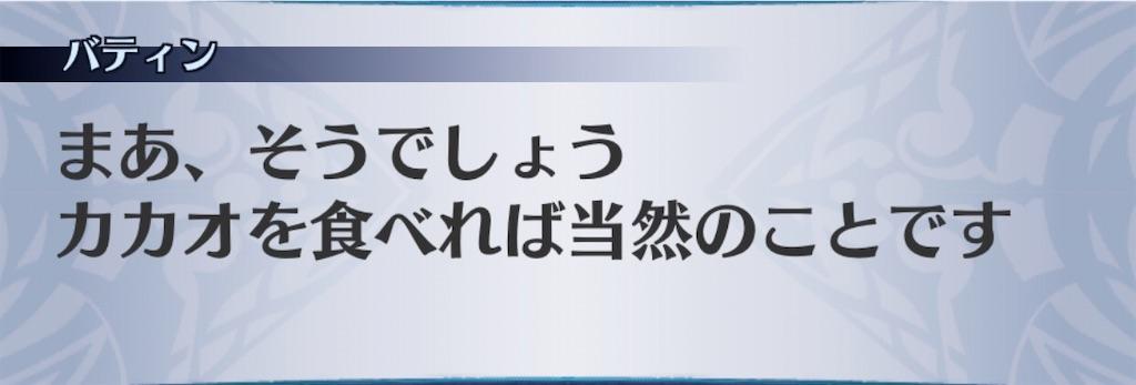 f:id:seisyuu:20200213113256j:plain