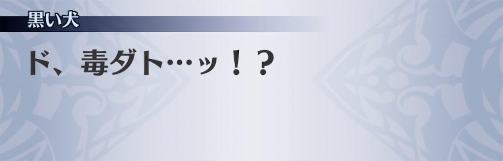 f:id:seisyuu:20200213113358j:plain