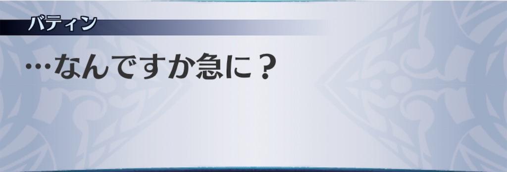 f:id:seisyuu:20200213113803j:plain