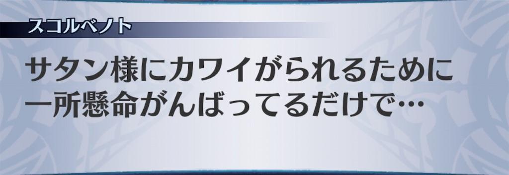 f:id:seisyuu:20200213113832j:plain