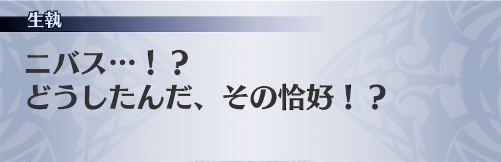 f:id:seisyuu:20200213114621j:plain