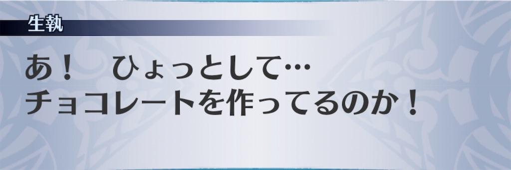 f:id:seisyuu:20200213114721j:plain