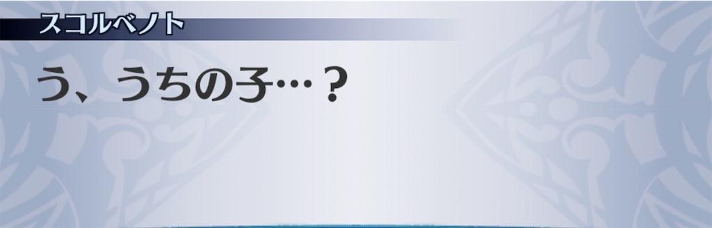 f:id:seisyuu:20200213115019j:plain