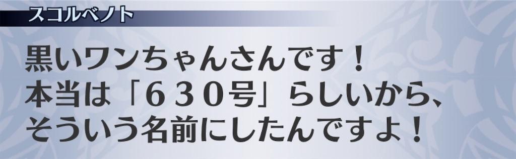 f:id:seisyuu:20200213115215j:plain