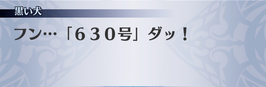 f:id:seisyuu:20200213120046j:plain