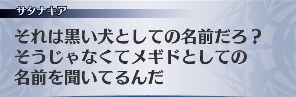 f:id:seisyuu:20200213120051j:plain