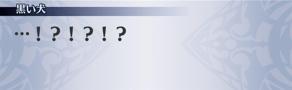 f:id:seisyuu:20200213120203j:plain