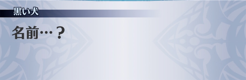 f:id:seisyuu:20200213120207j:plain