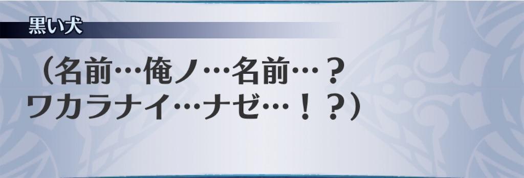 f:id:seisyuu:20200213120218j:plain