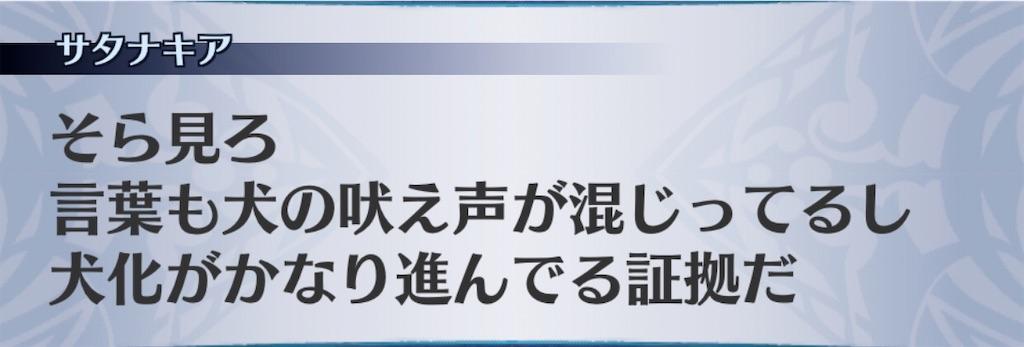 f:id:seisyuu:20200213120222j:plain