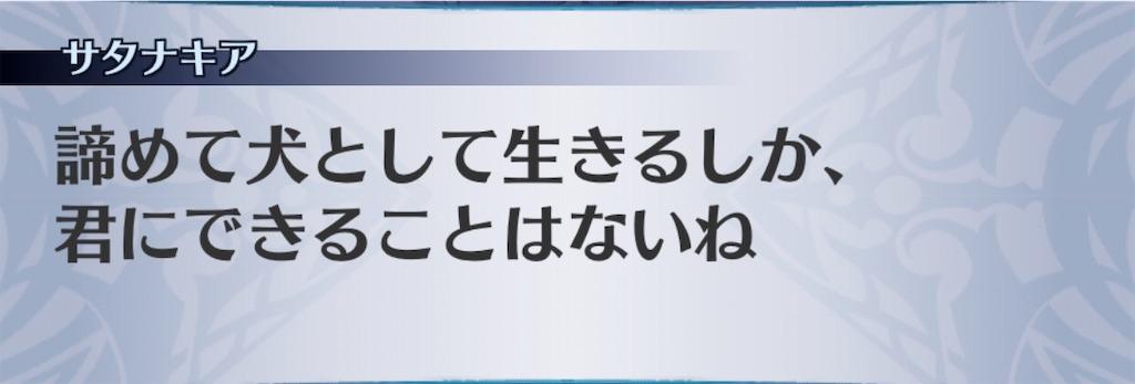 f:id:seisyuu:20200213120356j:plain