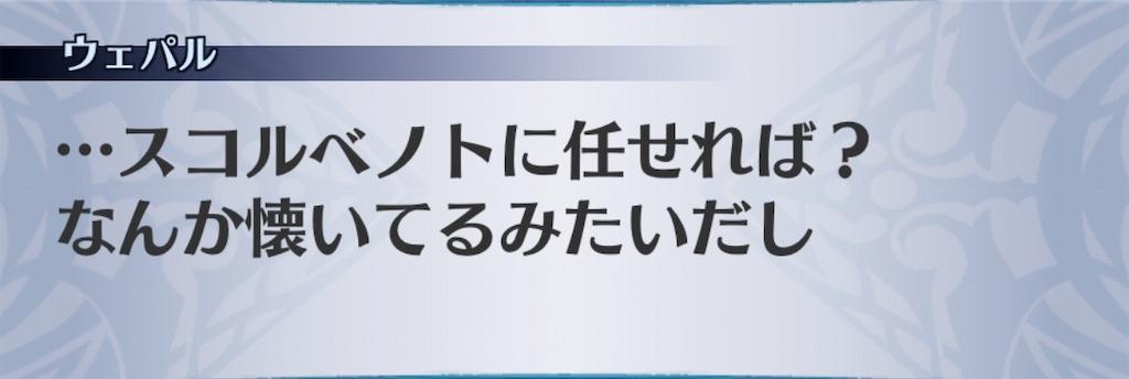 f:id:seisyuu:20200213120535j:plain