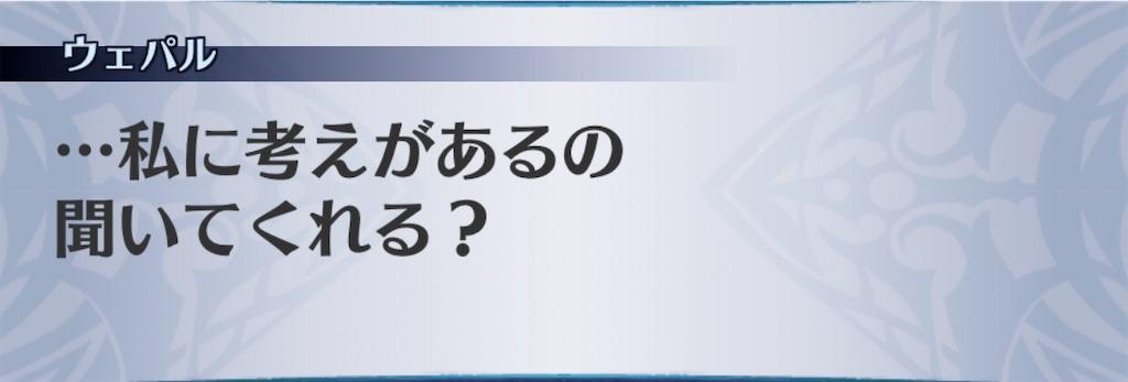 f:id:seisyuu:20200213120549j:plain