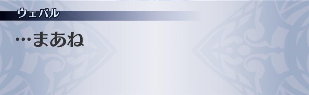 f:id:seisyuu:20200213120937j:plain