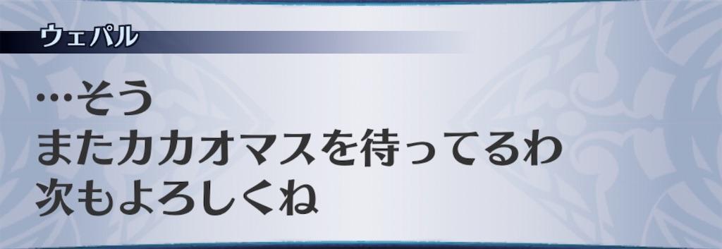 f:id:seisyuu:20200213121106j:plain