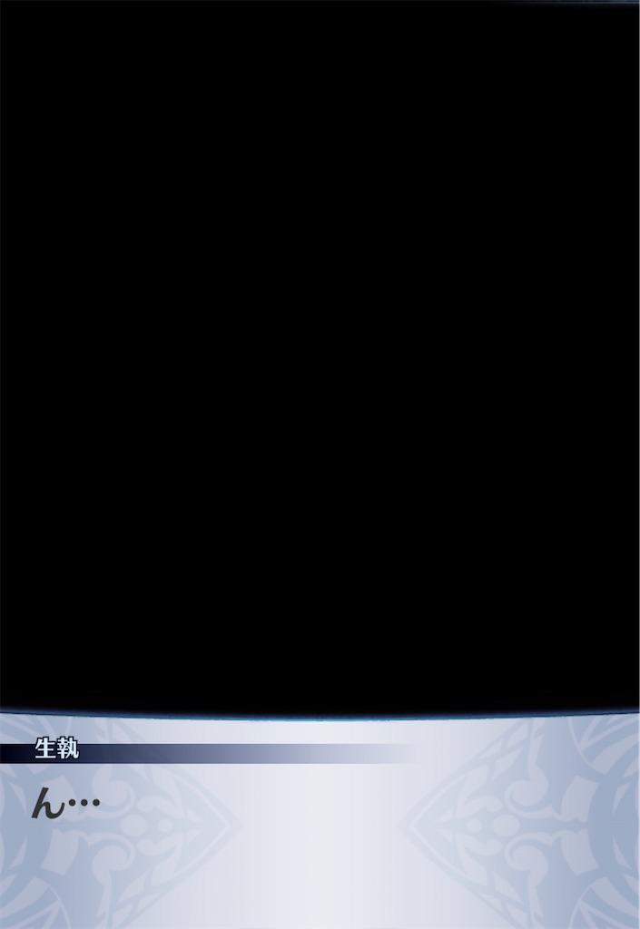 f:id:seisyuu:20200213121110j:plain