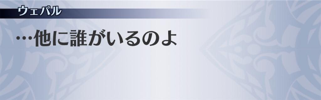 f:id:seisyuu:20200213121630j:plain