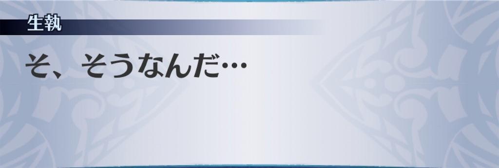 f:id:seisyuu:20200213121805j:plain