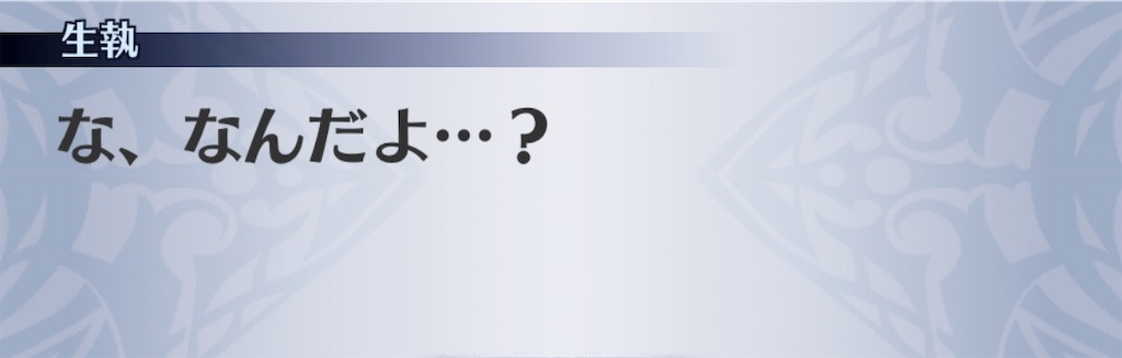 f:id:seisyuu:20200213121813j:plain