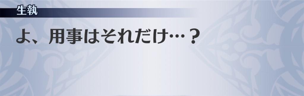 f:id:seisyuu:20200213122136j:plain