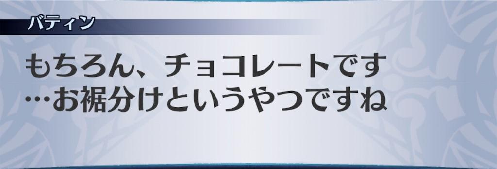 f:id:seisyuu:20200213122333j:plain