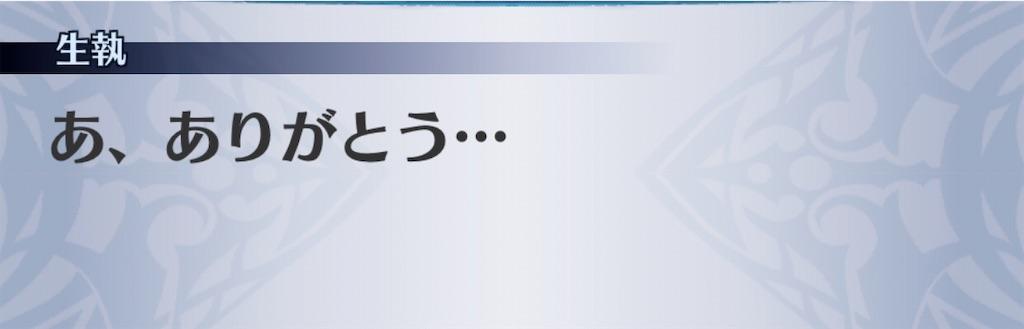 f:id:seisyuu:20200213122337j:plain