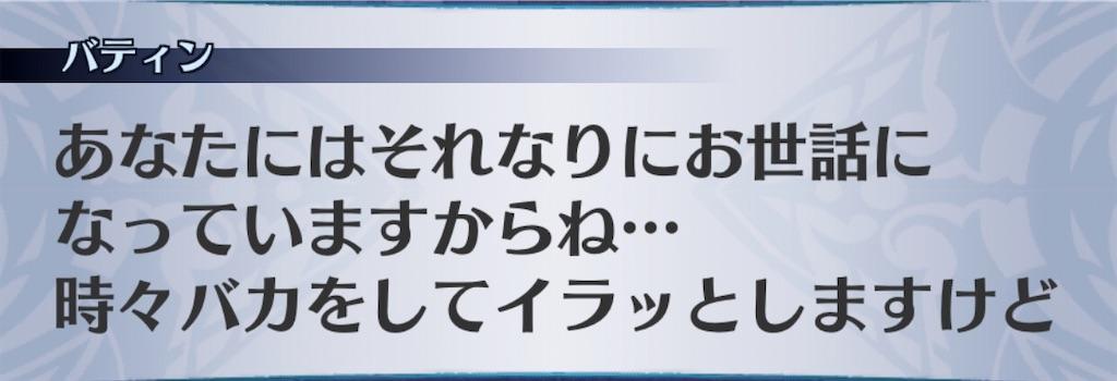 f:id:seisyuu:20200213122545j:plain