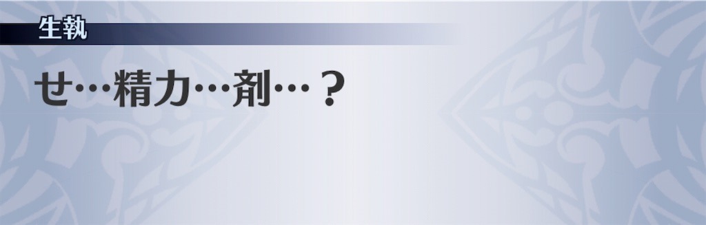 f:id:seisyuu:20200213122626j:plain