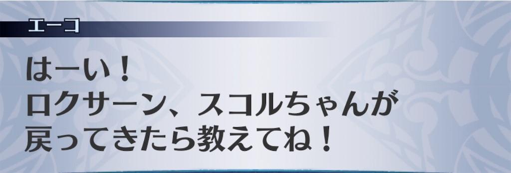 f:id:seisyuu:20200213123121j:plain