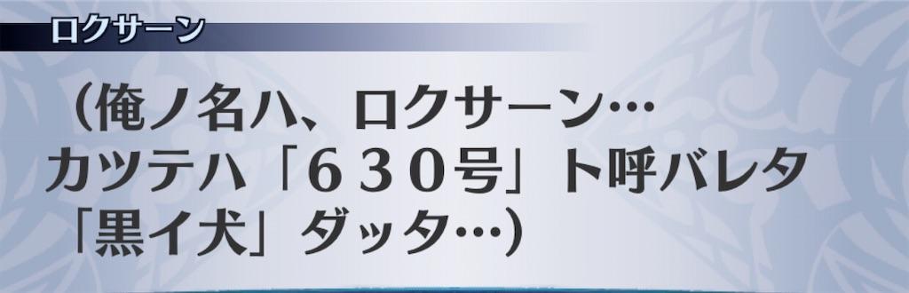 f:id:seisyuu:20200213123251j:plain