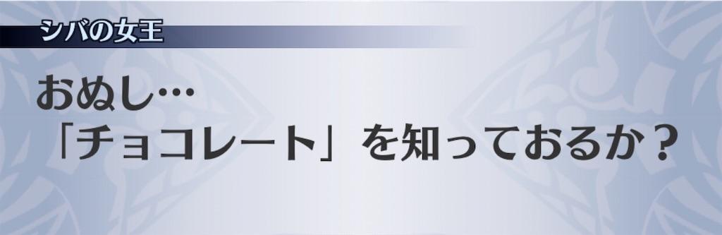 f:id:seisyuu:20200213124120j:plain