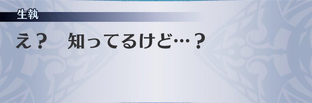 f:id:seisyuu:20200213124124j:plain