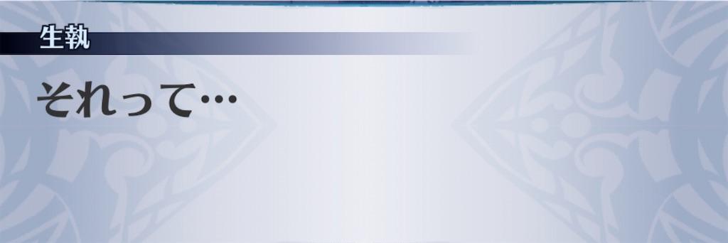 f:id:seisyuu:20200213124550j:plain