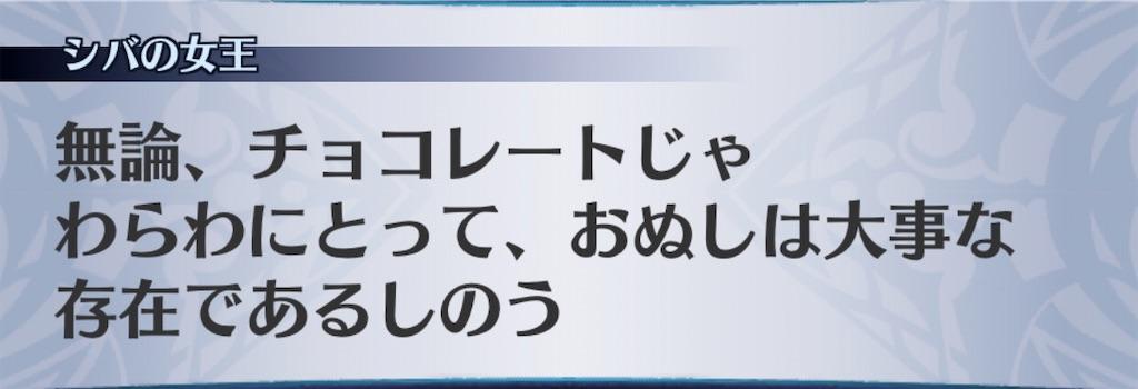 f:id:seisyuu:20200213124555j:plain