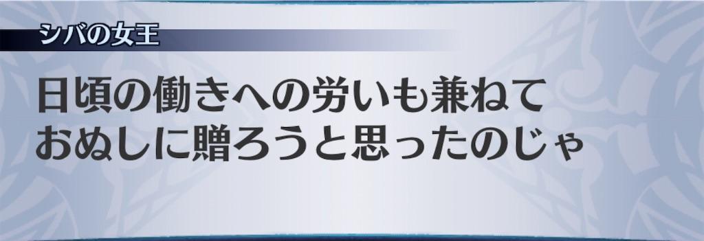 f:id:seisyuu:20200213124559j:plain
