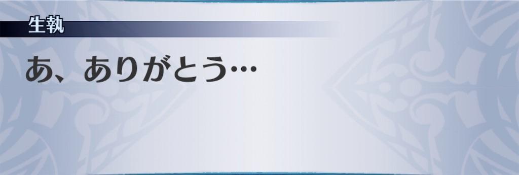 f:id:seisyuu:20200213124603j:plain
