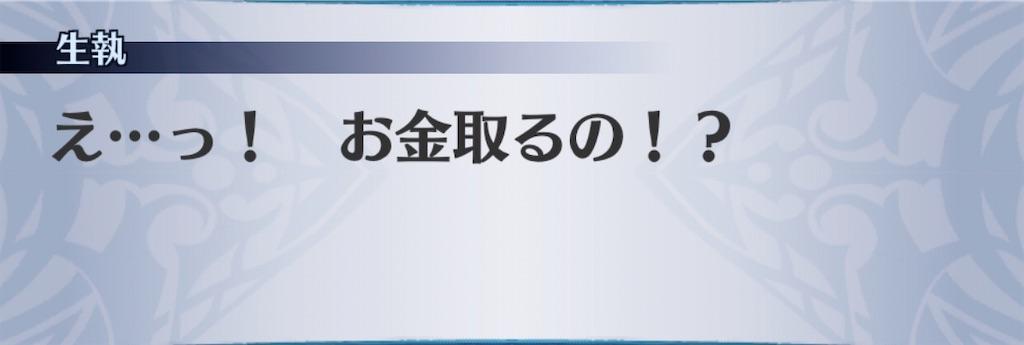 f:id:seisyuu:20200213124612j:plain