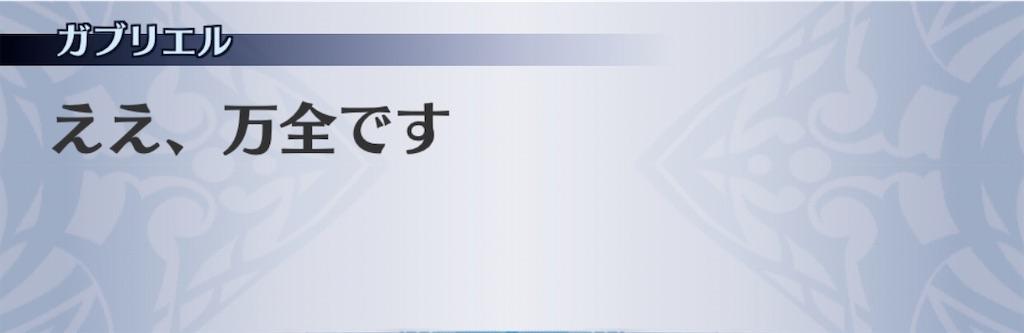 f:id:seisyuu:20200213124821j:plain