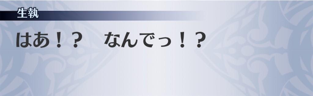 f:id:seisyuu:20200213124912j:plain