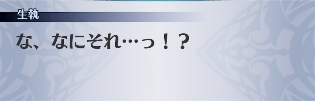 f:id:seisyuu:20200213125026j:plain