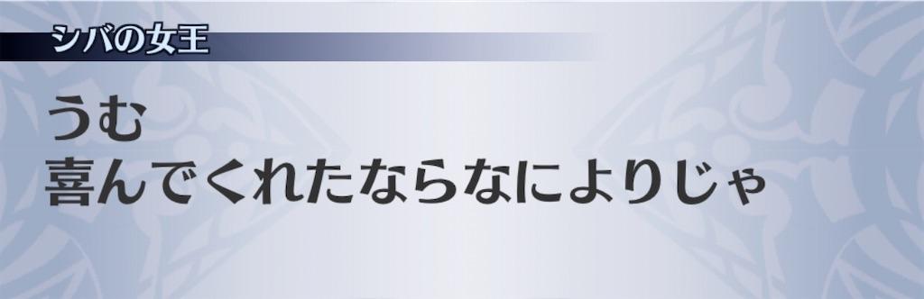 f:id:seisyuu:20200213131037j:plain