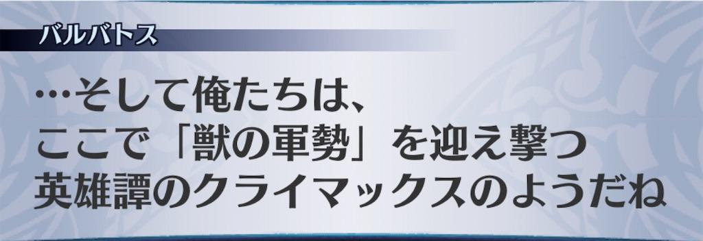 f:id:seisyuu:20200214182959j:plain